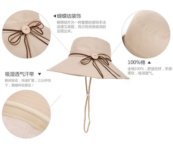 女夏季韓版時尚防曬帽 木扣可折疊遮陽帽 防紫外線大檐太陽帽