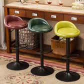升降吧台椅簡約吧椅收銀高腳凳歐式吧凳前台酒吧椅子圓形靠背凳子YS 【限時88折】