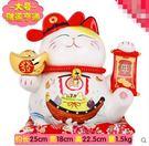陶瓷日本存錢儲蓄罐 店鋪開業創意禮品