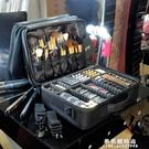 專業手提隔板大號化妝箱大容量多層化妝師跟妝紋繡美甲美容工具包 果果輕時尚