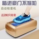 鞋套機 貓助手新款鞋套機家用自動踩腳一次性腳套器室內智慧鞋膜機套鞋器