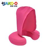 JAKO-O德國野酷-兒童連帽頸枕--桃紅