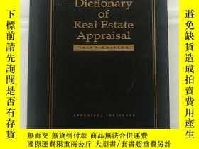 二手書博民逛書店房地產估價詞典The罕見Dictionary of Real Estate AppraisalY34064