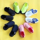 寶寶幼兒園室內鞋夏小童網鞋兒童布鞋女1-2-3歲潮男童透氣夏季