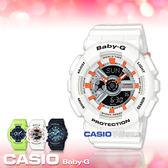 CASIO 卡西歐 手錶專賣店 BABY-G BA-110PP-7A2 時尚雙顯 女錶 橡膠錶帶
