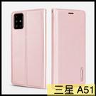 【萌萌噠】三星 Galaxy A51 A71 4G 5G 韓曼真皮側翻皮套 全包軟邊防摔 矽膠軟殼 插卡掛繩 手機套 皮套