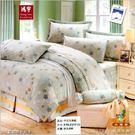 鴻宇~~楓情萬種~~ 美國棉7件式床罩組~標準雙人(5*6.2尺)