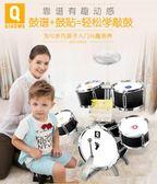 3-6歲初學者樂器男孩女孩大號敲打鼓早教益智兒童玩具禮物 歐亞時尚