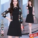 花襯翻領鑽鐶墜洋裝 (3色) M~3XL...