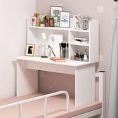 學生宿舍床上電腦桌懶人桌簡約經濟型書柜書架一體床上書桌做桌子夢想巴士