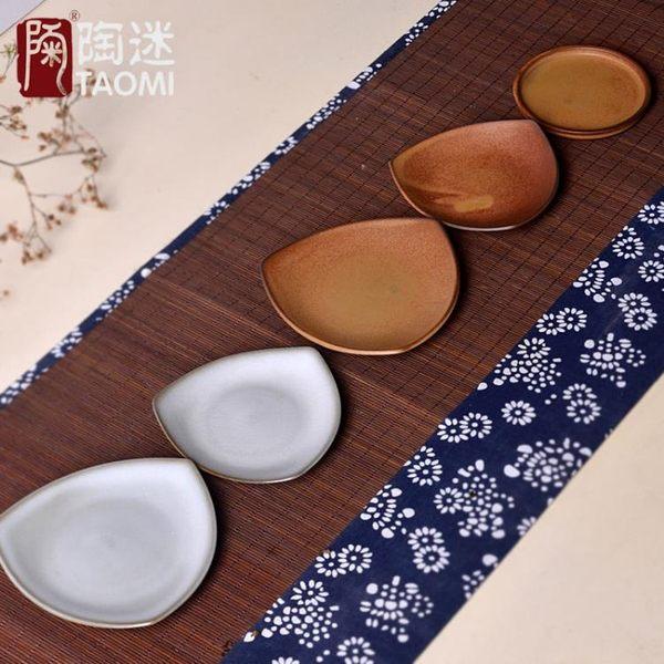 [超豐國際]純手工日式陶瓷粗陶茶杯墊小蝶茶托隔熱墊杯托壺承茶1入