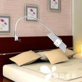 蘋果ipad支架 13寸以下床頭懶人直播通用款