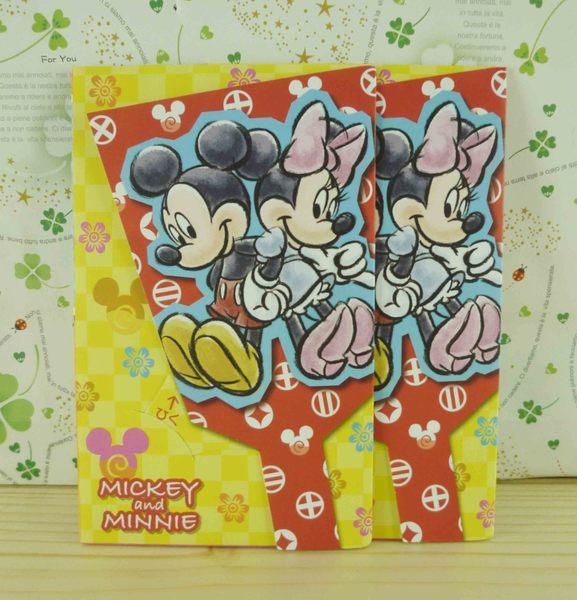 【震撼精品百貨】Micky Mouse_米奇/米妮 ~2入紅包袋-紅黃