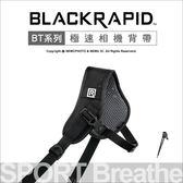 BlackRapid BT系列 SPORT 極速相機背帶 快速相機背帶 相機背帶 搶拍★可刷卡★薪創數位