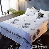 冬季鋪床毯子毛毯墊毛絨珊瑚絨法萊水晶絨加絨床單人學生宿舍單件 ZJ3500【潘小丫女鞋】