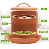 豆芽機  生花生黃豆綠豆芽罐子土陶大容量全自動四季發豆芽機家用種芽苗菜