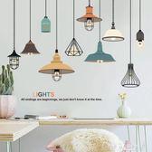 創意ins個性吊燈壁紙貼畫客廳臥室寢室宿舍沙發背景裝飾品墻貼紙 阿宅便利店