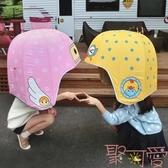 創意頭盔晴雨傘直立傘成人遮太陽傘萌可愛兒童帽子傘【聚可愛】