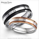 情人對戒 西德鋼飾鋼戒指「藏愛」單個價格...