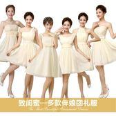 伴娘服短款女伴娘團姐妹粉色婚禮閨蜜裝顯瘦小禮服裙洋裝