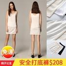 內搭襯裙 2019夏季新款防走光半身裙內襯裙打底裙防透裙內搭短裙大碼 長短款4色S-XL