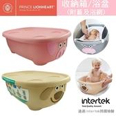 美國 PRINCE LIONHEART 收納箱/浴盆(附蓋及浴網) 五款可選/小狗 廠商直送 大樹