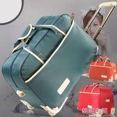 旅行包女行李包男大容量拉桿包韓版手提包休閒折疊登機箱包旅行袋 IGO