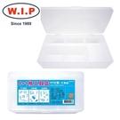 【W.I.P】4+1工具盒  W1018 台灣製 /個