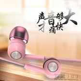 耳機入耳式手機通用女生耳塞