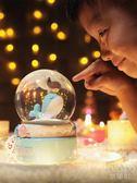音樂盒 海豚水晶球音樂盒擺件八音盒女生生日兒童節禮物歐式帶雪花可發光 京都3C