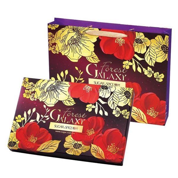 糖村 花月禮盒1盒