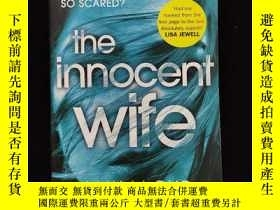 二手書博民逛書店英文原版罕見INNOCENT WIFEY254456 amy lloyd penguin ISBN:97817