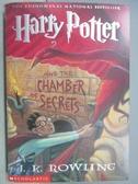 【書寶二手書T1/原文小說_MBU】Harry Potter and the Chamber of Secret