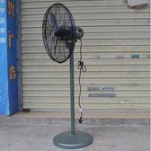金羚牛角扇工業風扇落地扇超強風大型搖頭工業壁掛扇工業掛墻扇   MKS宜品