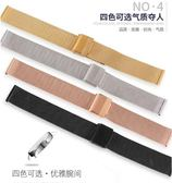 手表帶 代用dw手表帶鋼帶不銹鋼精鋼金屬通用【全館免運】