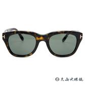 TOM FORD 墨鏡 TF237F (玳瑁) 經典金屬T字標誌 太陽眼鏡 久必大眼鏡