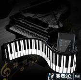 雙十二狂歡購88鍵手捲鋼琴鍵盤加厚專業版成人初學者入門男女便攜式摺疊電子琴igo