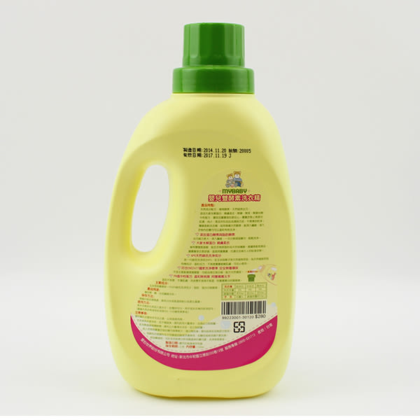 【愛的世界】嬰兒雙酵素洗衣精(1200ml*6瓶/箱)-台灣製- ★箱購用品