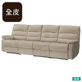 ◎全皮4人用頂級電動可躺式沙發 BELIEVER MO NITORI宜得利家居