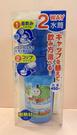 【震撼精品百貨】湯瑪士小火車_Thomas & Friends~湯瑪士2用水壺-450ML*08804