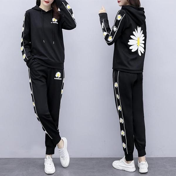 休閑運動套裝XL-5XL 洋氣小雛菊兩件套2020秋季新款休閑運動時尚減齡衛衣套裝女秋裝4F077 依品國際