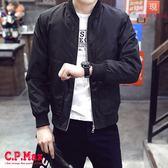 台灣現貨 男夾克外套 帥氣外套 英倫外套 棒球外套 工作外套 防風外套 防寒外套