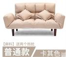 現代小戶型懶人沙發床可折疊可拆洗雙人榻榻米休閑臥室沙發(主圖款#普通】麻料 卡其色)