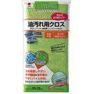 [霜兔小舖] 日本製 MAMEITA 去油纖維抹布
