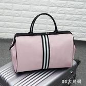 韓版短途旅行包女手提行李包大容量旅行袋輕便行李袋男可折疊旅游 qf25874【MG大尺碼】