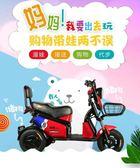 三輪車 簡特 帶棚電動三輪車 一家三口代步車成人女家用接娃小電瓶車    汪喵百貨