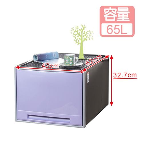 特惠-《真心良品》卡柏超大抽屜式整理箱65L-2入組