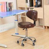 升降書桌靠背椅新款簡約現代凳子轉椅家用電腦椅吧臺椅滑輪美容凳igo『潮流世家』