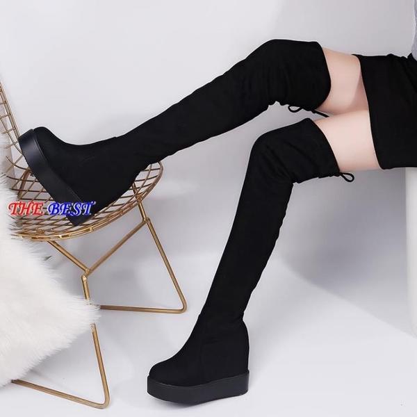百姓館 膝上靴 長筒靴 過膝 長靴 棉靴 坡跟 厚底 內增高 高筒靴