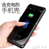 行動電源 超薄iphone7行動電源蘋果6p專用7plus無線背夾電池手機沖行動電源6 卡卡西
